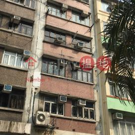 32 Nam Cheong Street|南昌街32號