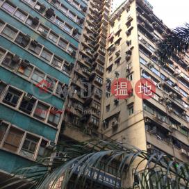 康富大廈,灣仔, 香港島