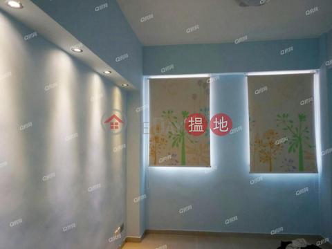 乾淨企理,環境清靜,豪裝筍價《富景大廈買賣盤》|富景大廈(Fu King Building)出售樓盤 (QFANG-S93295)_0