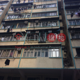 560 Fuk Wa Street,Cheung Sha Wan, Kowloon