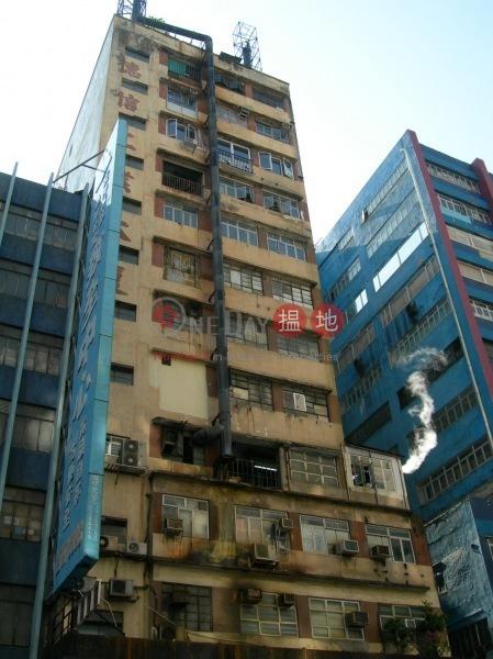 Tak Sing Industrial Building (Tak Sing Industrial Building) Kwun Tong|搵地(OneDay)(1)