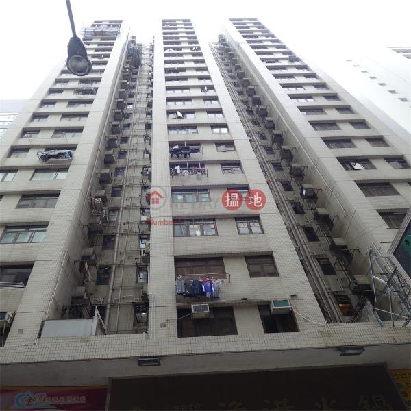 Hang Shun Mansion (Hang Shun Mansion) Wan Chai|搵地(OneDay)(2)