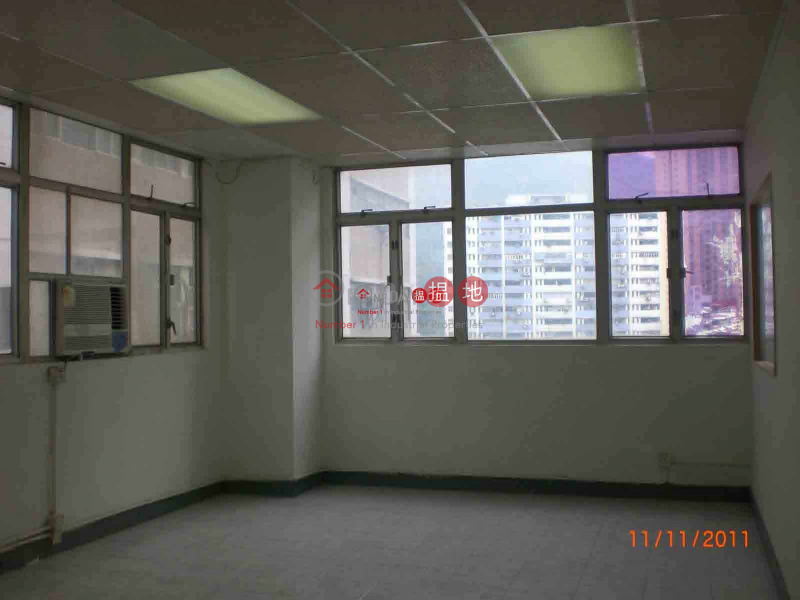 Property Search Hong Kong | OneDay | Industrial | Rental Listings Hang Wai Industrial Center