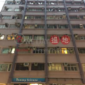 南開大廈,灣仔, 香港島