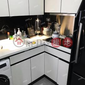 Illumination Terrace   2 bedroom High Floor Flat for Sale Illumination Terrace(Illumination Terrace)Sales Listings (XGGD753000603)_0