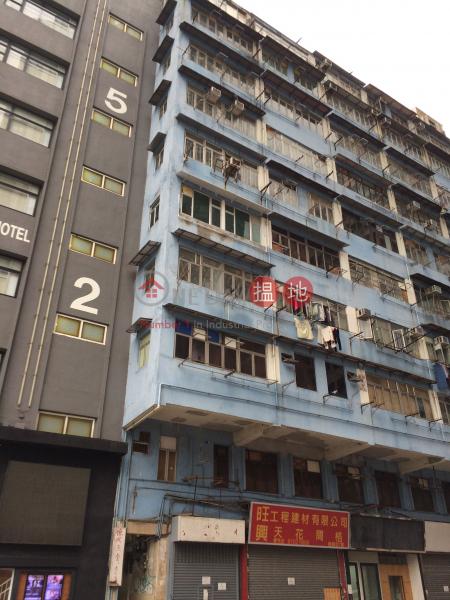5 Ash Street (5 Ash Street) Tai Kok Tsui|搵地(OneDay)(1)