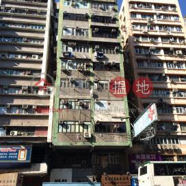 Kang San House|更新樓
