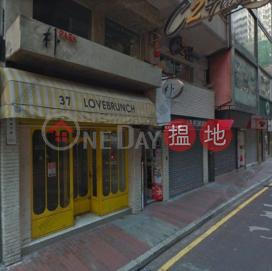 耀華街|灣仔區耀華街37號(37 Yiu Wa Street)出租樓盤 (01b0069661)_0