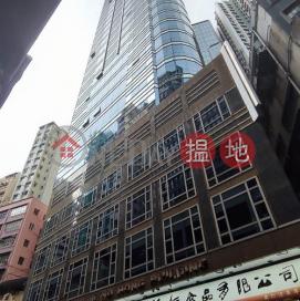 上環794呎寫字樓出租|西區南和行大廈(Nam Wo Hong Building)出租樓盤 (H000382878)_0