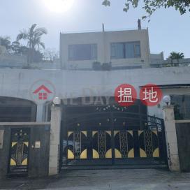 銀巒別墅 3座,清水灣, 新界