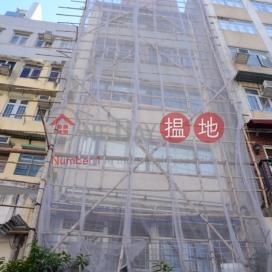 結志街20號,中環, 香港島