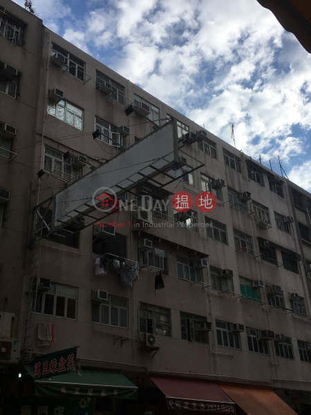 福來樓 (Fook Loi Building) 元朗|搵地(OneDay)(1)