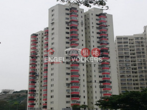 Marigold Mansions , Hung Hom|Eastern District(T-39) Marigold Mansion Harbour View Gardens (East) Taikoo Shing((T-39) Marigold Mansion Harbour View Gardens (East) Taikoo Shing)Sales Listings (EVHK38570)_0