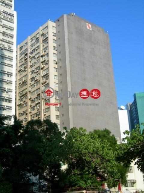 High Floor Warehouse in Chai Wan / Siu Sai Wan Kailey Industrial Centre(Kailey Industrial Centre)Sales Listings (chaiw-00768)_0