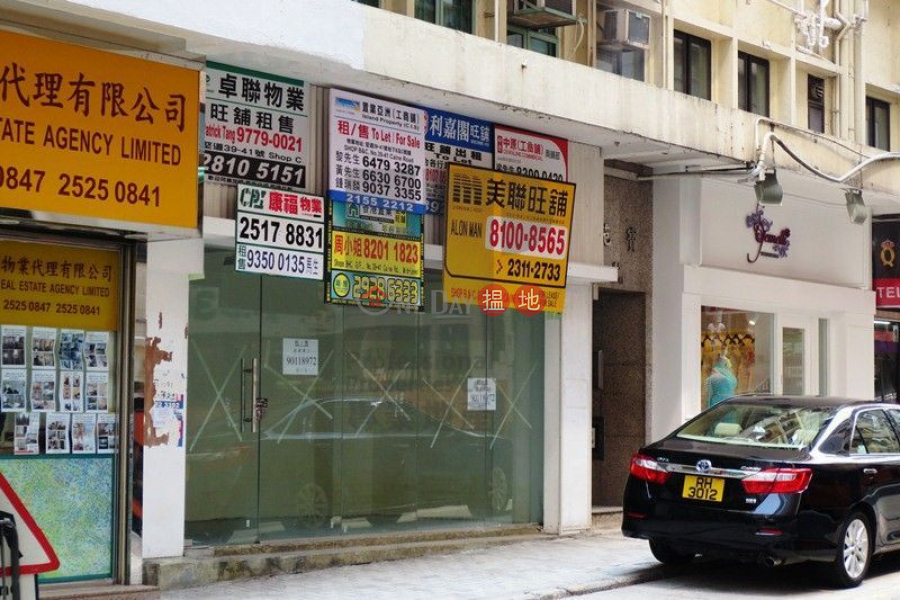 Caine Road, Bo Yuen Building 39-41 Caine Road 寶苑 Rental Listings | Central District (01b0042372)