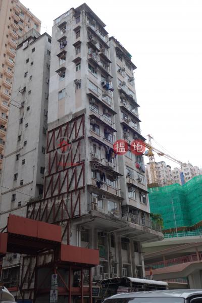 Aldrich House (Aldrich House) Shau Kei Wan|搵地(OneDay)(3)