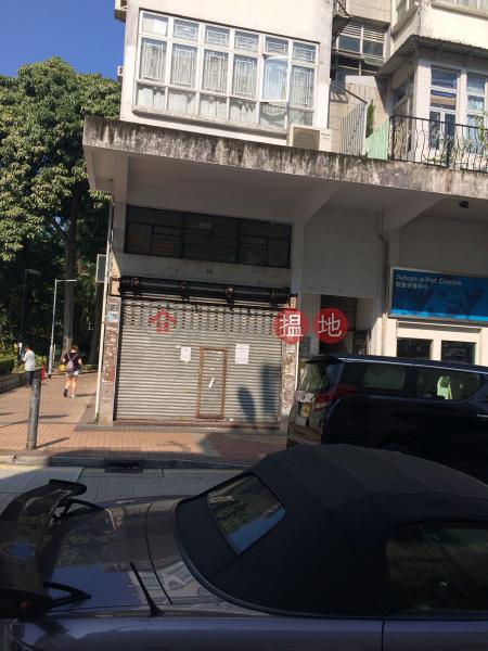 63 Man Nin Street (63 Man Nin Street) Sai Kung|搵地(OneDay)(1)