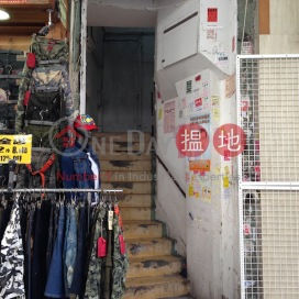 196-198 Fa Yuen Street ,Prince Edward, Kowloon