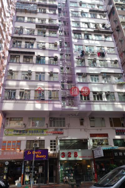 富景大廈 (Fu King Building) 筲箕灣|搵地(OneDay)(3)