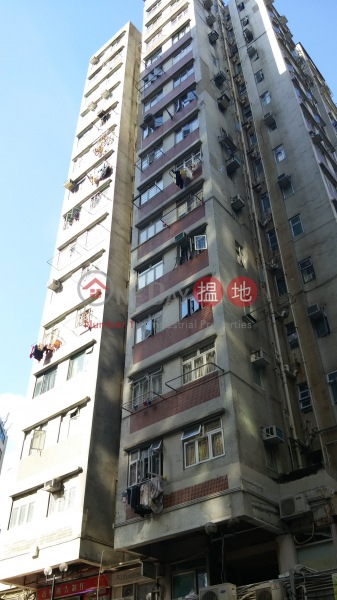 富多來新邨1期富鑾樓(B座) (Fu Tor Loy Sun Chuen Phase 1 Fu Luen Building (Block B)) 大角咀|搵地(OneDay)(4)