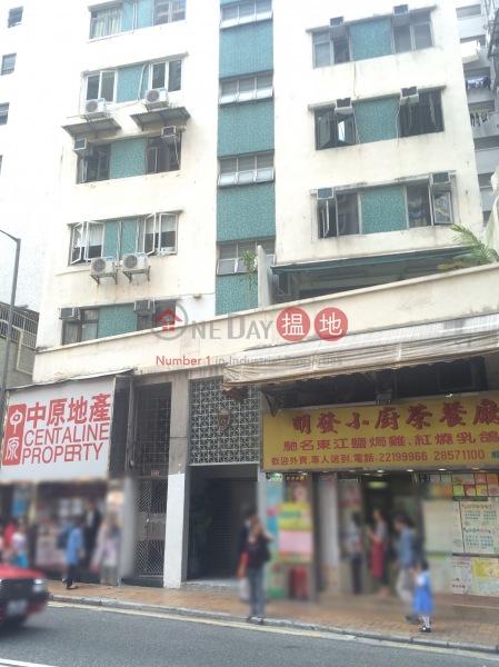 49 Bonham Road (49 Bonham Road) Sai Ying Pun|搵地(OneDay)(4)