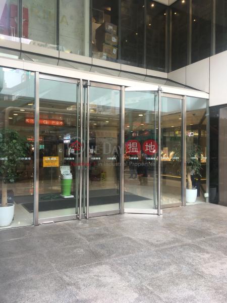 元朗廣場 (Yuen Long Plaza) 元朗|搵地(OneDay)(2)
