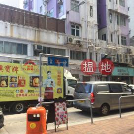 Wilmer Building,Sheung Wan, Hong Kong Island