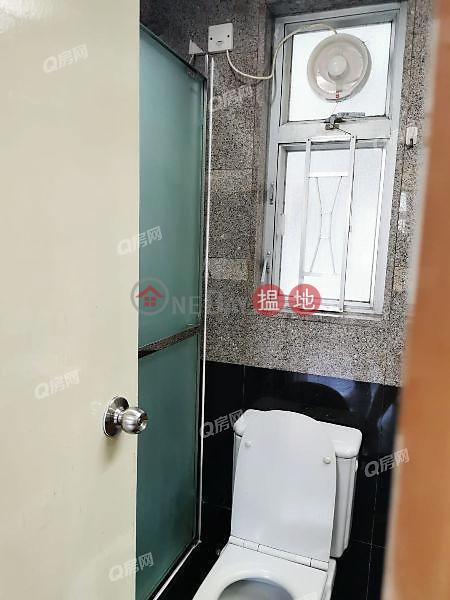 Tower 3 Phase 1 Metro City | 2 bedroom Low Floor Flat for Sale 1 Wan Hang Road | Sai Kung Hong Kong | Sales, HK$ 6.35M