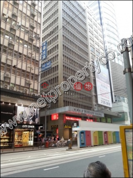 Office for Lease in Central District, Prosperous Building 裕昌大廈 Rental Listings | Central District (A050172)