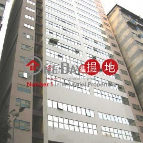 維京科技商業中心|荃灣維京科技中心(Viking Technology and Business Centre)出售樓盤 (poonc-03930)_0