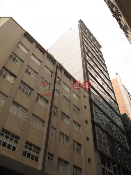 南豐工業大廈 (Nanfung Industrial Building) 觀塘|搵地(OneDay)(3)