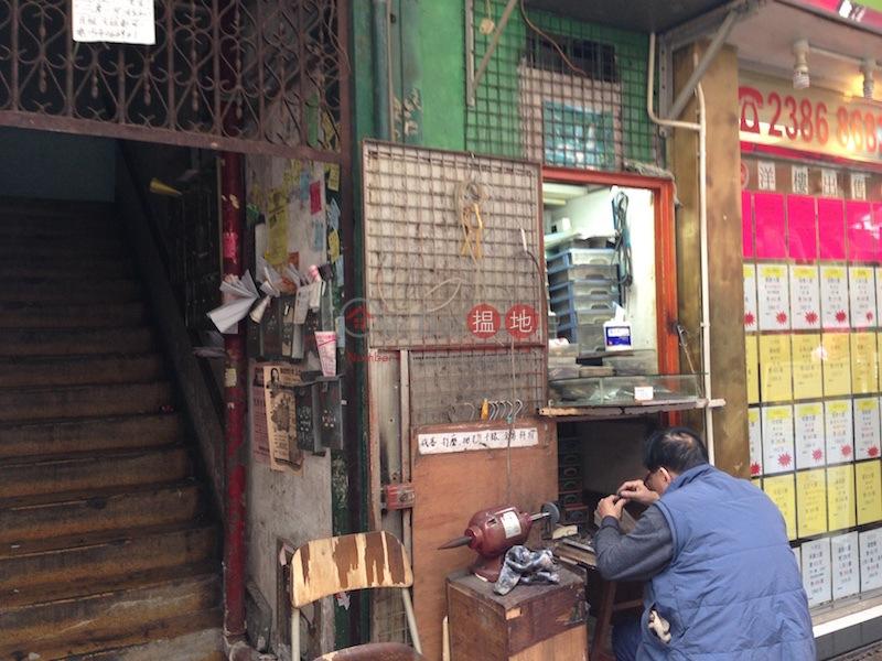 263 Ki Lung Street (263 Ki Lung Street) Sham Shui Po|搵地(OneDay)(2)