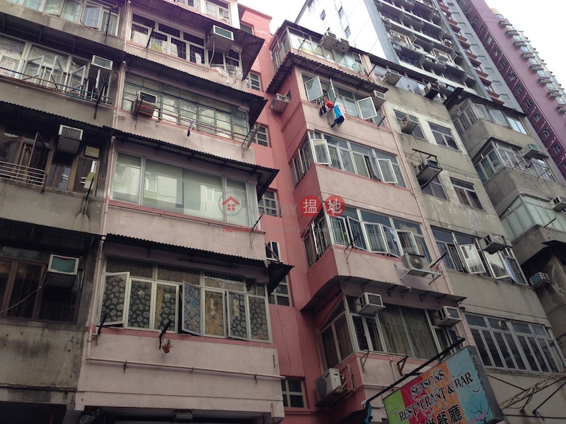 157 Woosung Street (157 Woosung Street) Jordan 搵地(OneDay)(3)