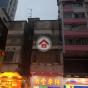 沙咀道278號 (278 Sha Tsui Road) 荃灣沙咀道278號|- 搵地(OneDay)(1)