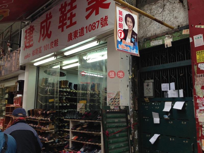 1087 Canton Road (1087 Canton Road) Mong Kok 搵地(OneDay)(1)