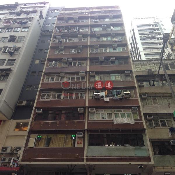 年豐大樓 (Lin Fung Mansion) 灣仔|搵地(OneDay)(5)