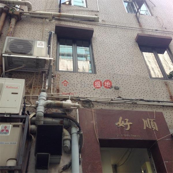 順好樓 (Shun Ho Building) 灣仔|搵地(OneDay)(3)