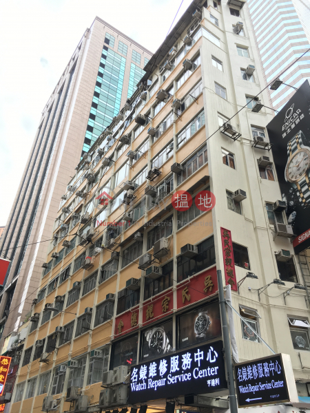 Percival House (Percival House) Causeway Bay|搵地(OneDay)(1)