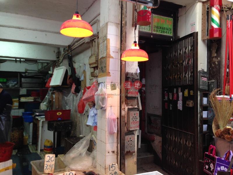 49-51 Reclamation Street (49-51 Reclamation Street) Yau Ma Tei|搵地(OneDay)(2)