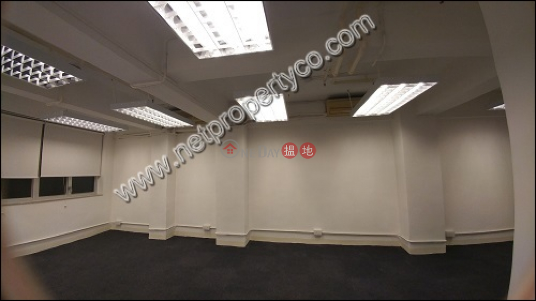 Property Search Hong Kong | OneDay | Office / Commercial Property, Rental Listings, Office for rent in Central