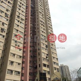 Tsuen Wan Centre Block 4 (Soochow House),Tsuen Wan West, New Territories