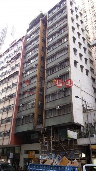 Ching Wah Building (Ching Wah Building) North Point|搵地(OneDay)(1)