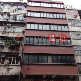 上海街202號,油麻地, 九龍