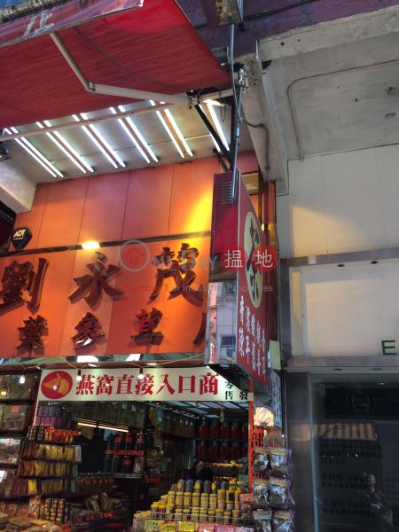 眾安街124號 (124 Chung On Street) 荃灣東|搵地(OneDay)(2)
