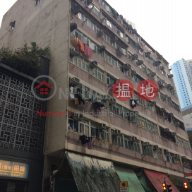 Shing On Building|成安大樓