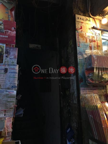 1073 Canton Road (1073 Canton Road) Mong Kok|搵地(OneDay)(3)