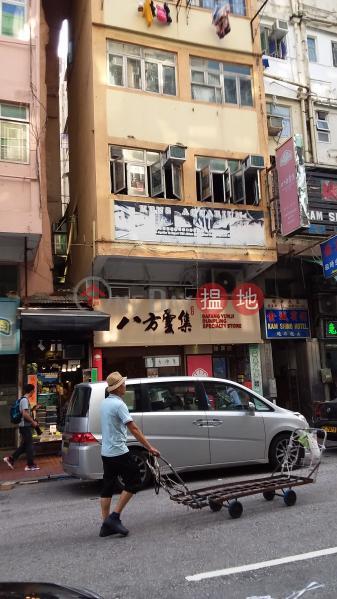 171A Tung Choi Street (171A Tung Choi Street) Prince Edward|搵地(OneDay)(1)