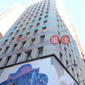 卑利街28號,蘇豪區, 香港島