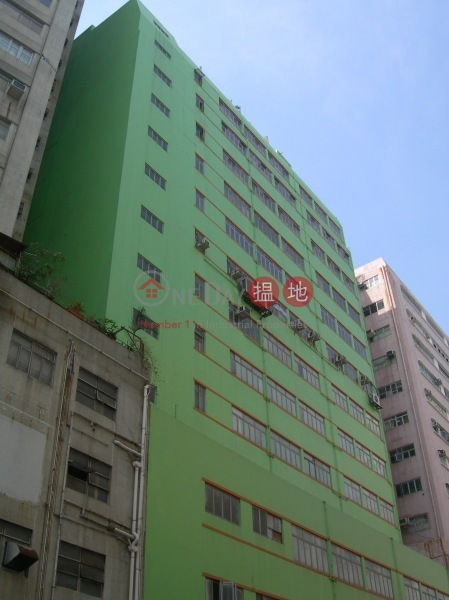 Shing On Industrial Building (Shing On Industrial Building) Tuen Mun|搵地(OneDay)(1)