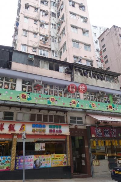 Hoi Ning Building (Hoi Ning Building) Sai Wan Ho 搵地(OneDay)(1)